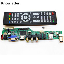 SKR.03 8501 Universal LCD TV Controller Driver Board PC/VGA/HDMI/USB Interface(China)