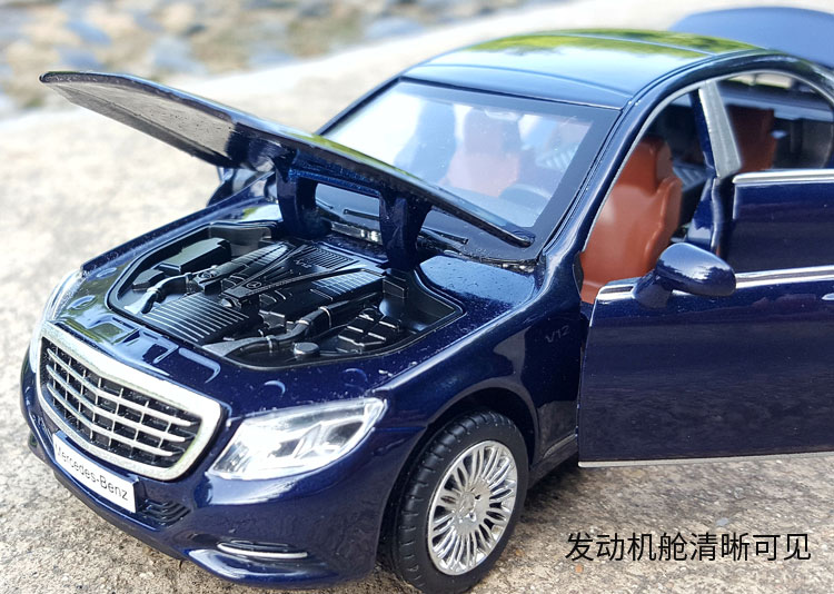 132 For TheBenz Maybach S600 (16)
