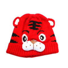 Fashion Autumn Winter Children Knitted Hat Animal Tiger Pattern Beanie Newborn Baby Kids Keep Warm Boy Girl Crochet Cap(China)