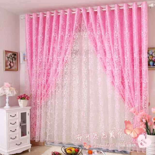 NAPEARL Rustic pink flock printing curtain shalian window screening princess real finished products customize curtain