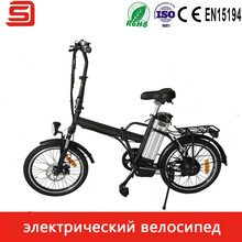 "JS 250W 20 Inch Electric Folding Bike with 36V10Ah Lithium Battery 20"" Wheel Steel Suspention Fork Disc Brake LED Display Bike"
