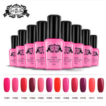Rose red system soak off 15ml pure color uv nail gel 12colors the best quality