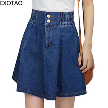 EXOTAO High Waist Mini Saias Plus Size Denim Skirts Women 2017 Summer Streetwear Faldas A-line Loose Jupe New Personality Skirt(China)