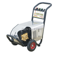 LB-2500 electric high pressure washer with good quality car wash machine industrial cleaning machine(China)