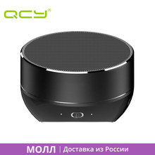 MALL QCY QQ800 Chinese voice bluetooth speaker metal + plastic mini portable sound system music audio player TF card subwoof