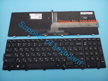 Free Shipping NEW Russian keyboard For Dell Inspiron 5558 5552 5758 5755 5759 7557 7559 Laptop Russian Keyboard With Backlit