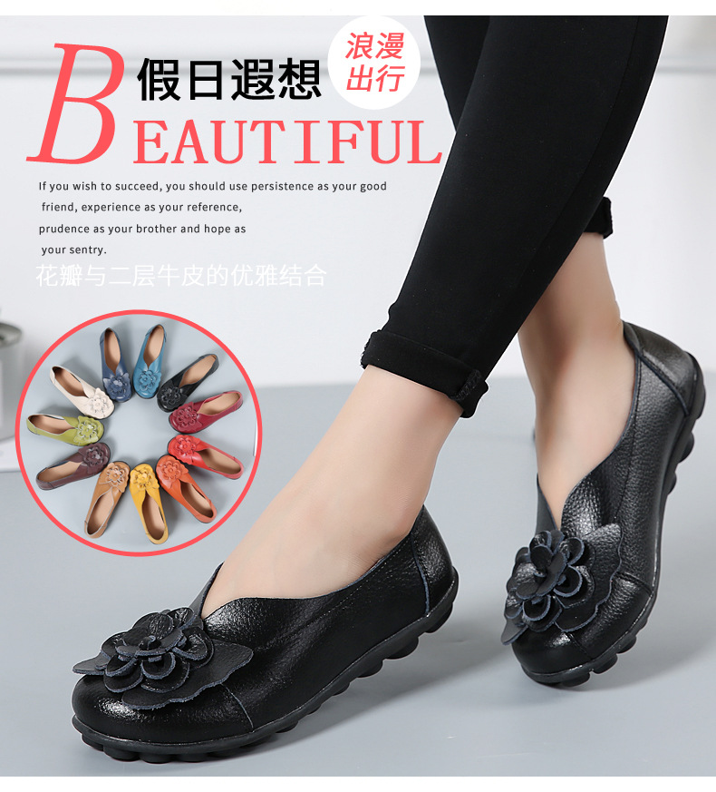 Women Real Leather Shoes Flower Moccasins Mother Loafers Soft Leisure Flats Casual Female Driving Ballet Footwear Women Shoes 8