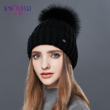 ENJOYFUR Natural Raccoon Fur Pom Poms Hat Female Warm Wool Women's Cap Twist-type Knitted Girl Winter Hats 2017 skullies Beanies(China)