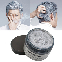 Professional Silver Grey Color Hair Wax Pomade Disposable Natural Hair Strong Style Gel Cream Hair Dye for Women Men 120g(China)