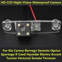 Car CCD LED Night Vision Reverse Backup Parking Reversing Rear View Camera For Kia Carens Borrego Sorento Oprius Sportage R Ceed