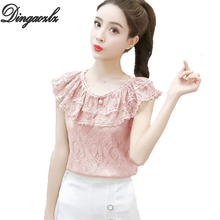 Buy Dingaozlz 2018 new lace shirt women clothing fashion short sleeve mesh stitching lace tops casual clothing women blouse for $10.60 in AliExpress store