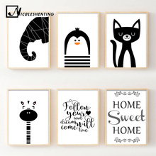 Kawaii Penguin Elephant Giraffe Art Canvas Poster Minimalist Print Cartoon Animal Nursery Picture Baby Children Room Decoration