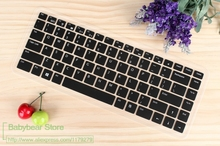 14.1 inch Keyboard Protective film Cover skin Protector 14.1 Chuwi lapbook Air laptop 14 Tablet PC keyboard skin