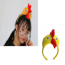 Cute Animal Halloween Yellow Red 3D Cock Chicken Headband Headdress Head Band Hoop Unisex Party Costume Decor(China)