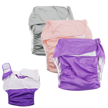Adult Large Size Cloth Diaper Suit Old Disabled People Life Care Hospital & Homes For The Elderly Incontinence Pants Underwear(China)