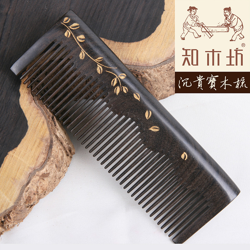 High Quality Natural Classical CHACATE PRETO No-static Massage Hair Combs, Hair Styling Tools Health Beauty 10-15cm<br>