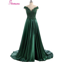 Robe De Soiree Elie Saab Evening Dress Long Wedding Dark Green Cap Sleeve Split Design Satin Vestidos De Noite Para Casamento(China)