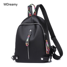 Fashion female package leisure female bag high-grade Oxford cloth bag new fashion style(China)