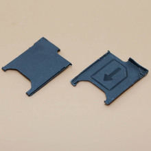 BRAND NEW SIM SLOT TRAY HOLDER FOR SONY XPERIA Z ULTRA C6833 C6802 XL39h