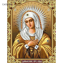 Diy Diamond Painting Cross Stitch Religion Leader Icon Couture Crafts Diamond Embroidery Religion Diamond Mosaic Artical