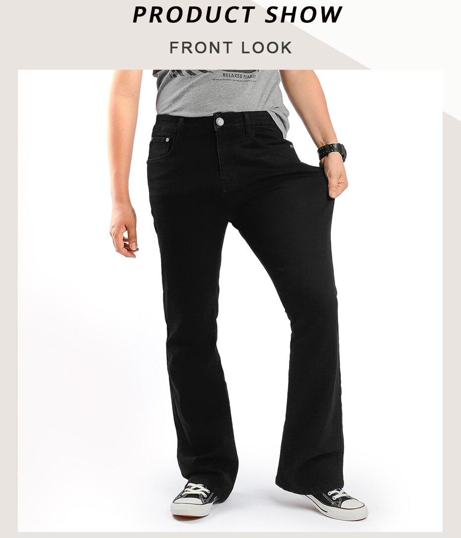 Alt laienevad mustad teksad