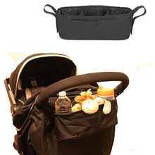 Hot Selling Baby Strollers Accessories Baby Carriage Pram Cart Bottle Diaper Bag Polyester Newborn Nappy Bag Stroller Bag(China)