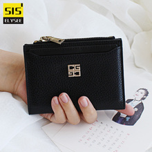 Korean Simple Mini Wallet Zipper Women Soft 100% Real Leather Lady Short Coin Purse Cash Bus ID Card Case Pouch Slim Bag Holder