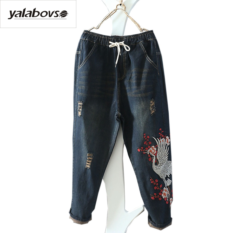 Yalabovso 2017 Newest Autumn Hole Retro Emboridery Loose Denim Cotton Trousers Harem Pants for woman Cool Jeans A74-251954 Z20Îäåæäà è àêñåññóàðû<br><br>