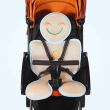 Cute Infant Baby Car Seat Cushion Mats Children Strollers Pram Head Body Support Pad Kids Chair Protection Seat Accessories