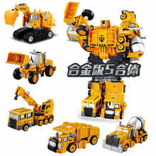 5 in 1 Die Cast Alloy Metal Tansformation Construction Car Toys Transform Robot Truck Crane Toys Boys Gift