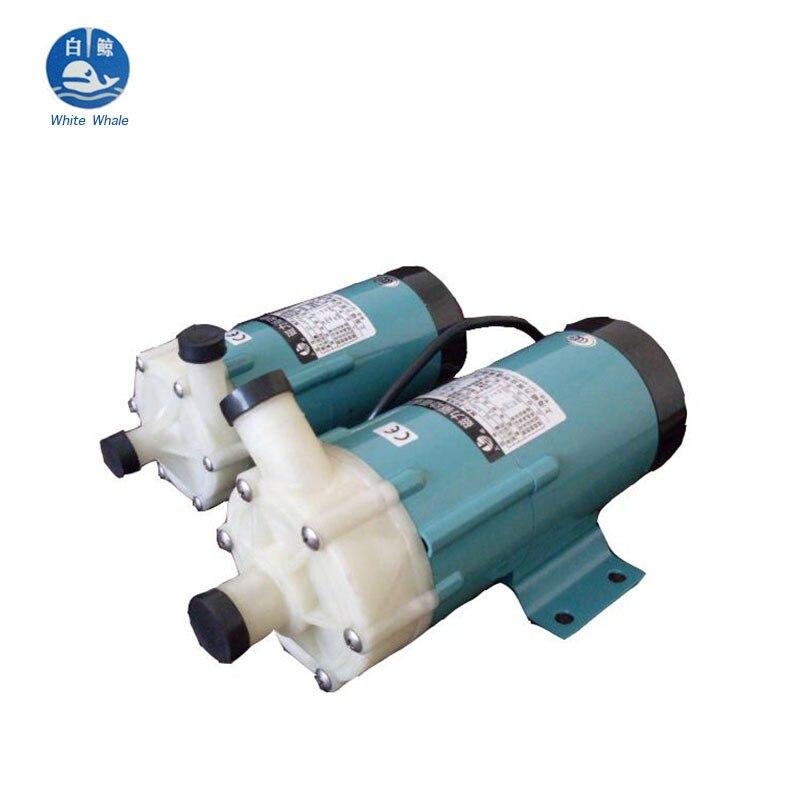 2pcs MP-40R Plastic Cheap Acid Resistance Mini Magnetic Drive Pump<br><br>Aliexpress