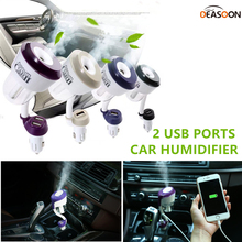 2 USB ports Car Humidifier Aromatherapy Essential Oil Diffuser Air Purify Aroma Diffuser with Dual USB Car Charger