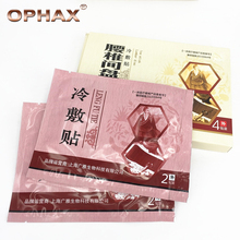 OPHAX 4pcs/box Treat Lumbar disc herniation Chinese herbal pain relief patch  Swelling Cold Plaster Black Ointment Body massage