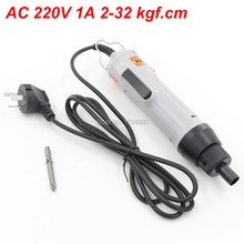 Hot Sales of AC 220V HP-600 Electric Screw Driver Motor-driven Screwdriver Screw Driver Screws Power Tools(China)