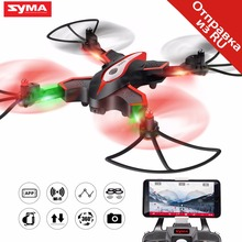 Wifi Drone With Camera Syma X56W Foldable RC Quadcopter Wifi FPV Drone 4CH 2.4G Remote Control Helicopter Aircraft(China)