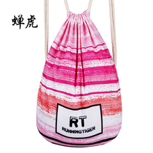 Chanhu Colorful Starry Sky Purple Star Women Backpack Flower Cloud Draw Lady String Bag Famous Brand Portable Girl Rope Backpack