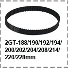 2GT-188-228