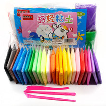 24pcs Air Clay Fimo Polymer Plasticine Modelling Clay Light DIY Soft Creative Handgum Toys DIY Plasticine Clay Learning Toys(China)