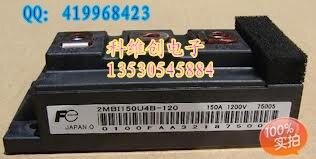 2MBI150U4B-120 2MBI150UB-120 genuine--KWCDZ<br><br>Aliexpress