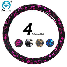 DERMAY 4Colors New Special Custom Personalized Cute Car Steering Wheel Cover 38cm With Flowers Car Accessories For Girls Women(China)