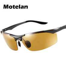 Best Men's Day Night Photochromic Polarized Sunglasses for Drivers Male Safety Driving Fishing Kayaking UV400 Sun Glasses YB2206(China)
