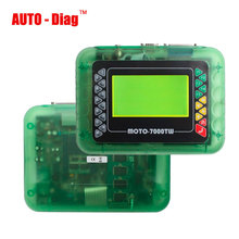 New Arrival 2 Sets MOTO 7000TW Universal Motorcycle Scan Tool Autobike Diagnostic Scanner Hot Sale Diagnostic Tool