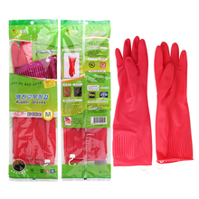 Anti-skid With Hook Latex Household Cleaning Gloves Rubber Long Dishwashing Mitts Kitchen Dust Gardening 2-Pairs Free Shipping