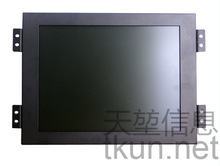 8.4 inch outdoor sunlight readable touch monitor embedded installation high brightness monitor