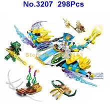 3207 298pcs The Amazing Fortune Teller 3D Game Speed Electric Rays Fish Building Block Brick Toy(China)