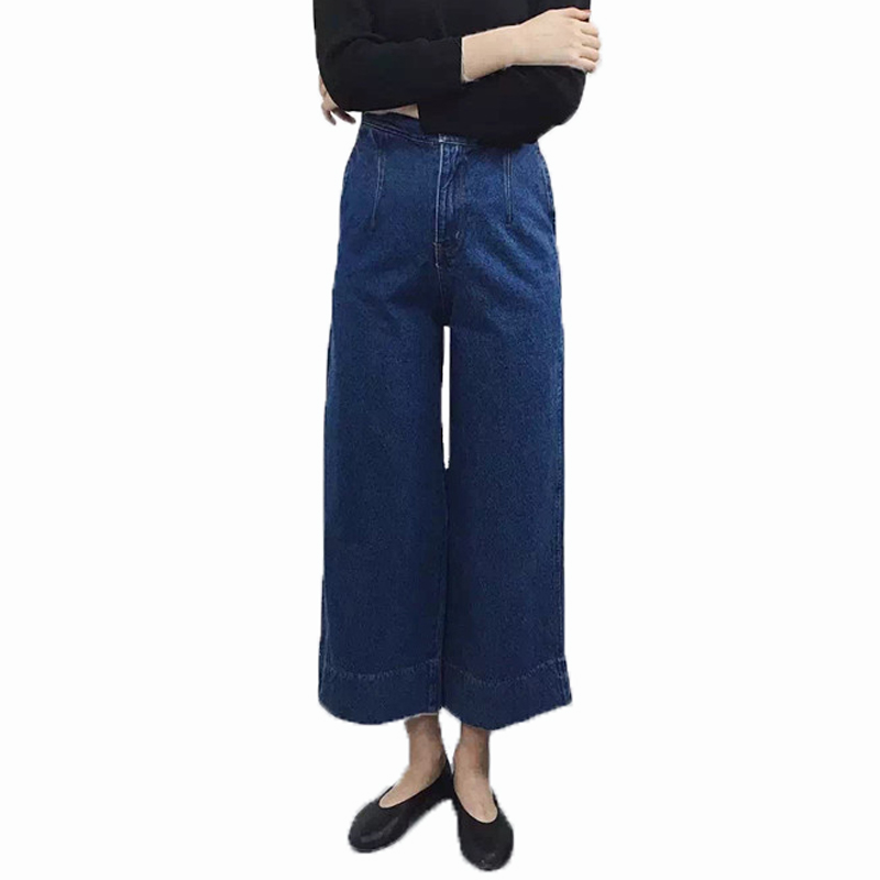 Free Shipping Women high waist  jeans  female capris  denim wide leg casual jeans loose womens trousersОдежда и ак�е��уары<br><br><br>Aliexpress