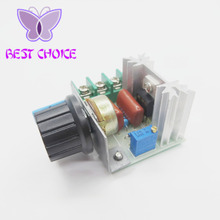 Free Shipping 5PCS/LOT AC 220V 2000W SCR Voltage Regulator Dimming Dimmers Speed Controller Thermostat