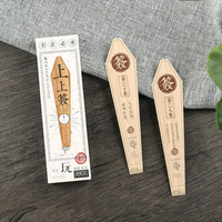 Creative Stationery Chinese Vintage Sign Series Paper Bookmarks Office School Index Mark Supply Cute Retro Bookmark