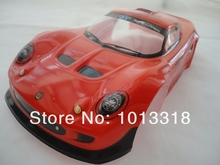 YUKALA rc car parts shell body 1/10 /1:10 rc car body shell 190mm  NO:033R red  free shipping
