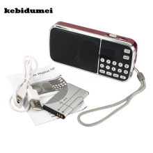 kebidumei Hot sale Portable HIFI Mini MP3 Speaker Audio Player L-088 Flashlight Amplifier Micro SD TF FM Radio(China)